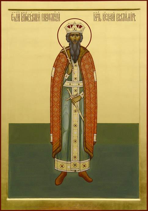 Икона. Святой равноапостольный князь Владимир
